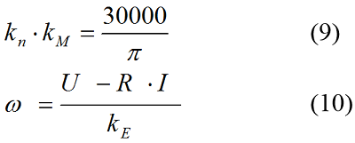 Speed of rotation formula